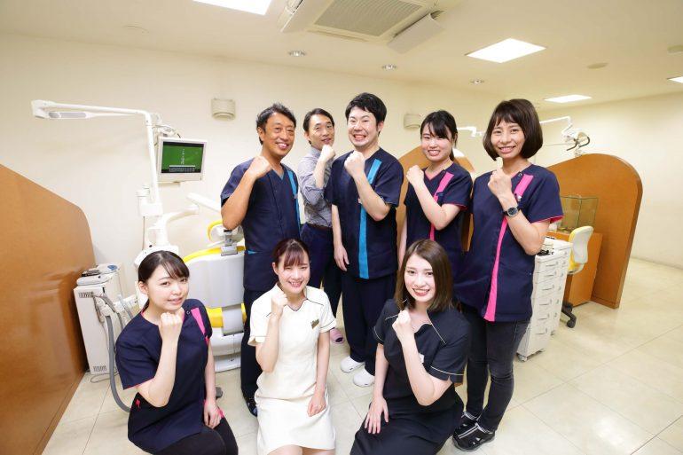 予防担当の歯科衛生士を募集